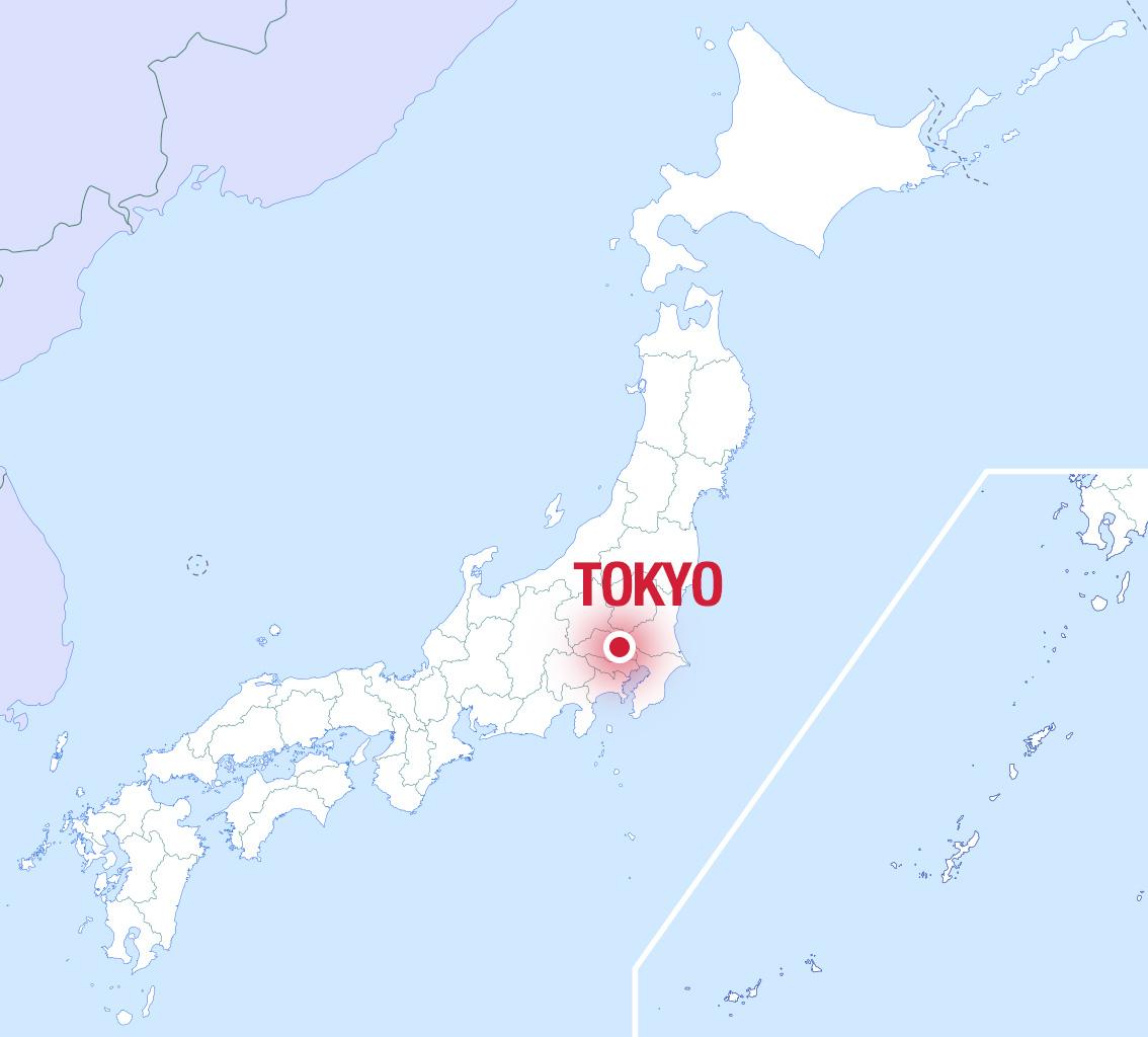 Pélerinage au japon, avril 2017   Tokyo • Fujiyoshida • Wakayama