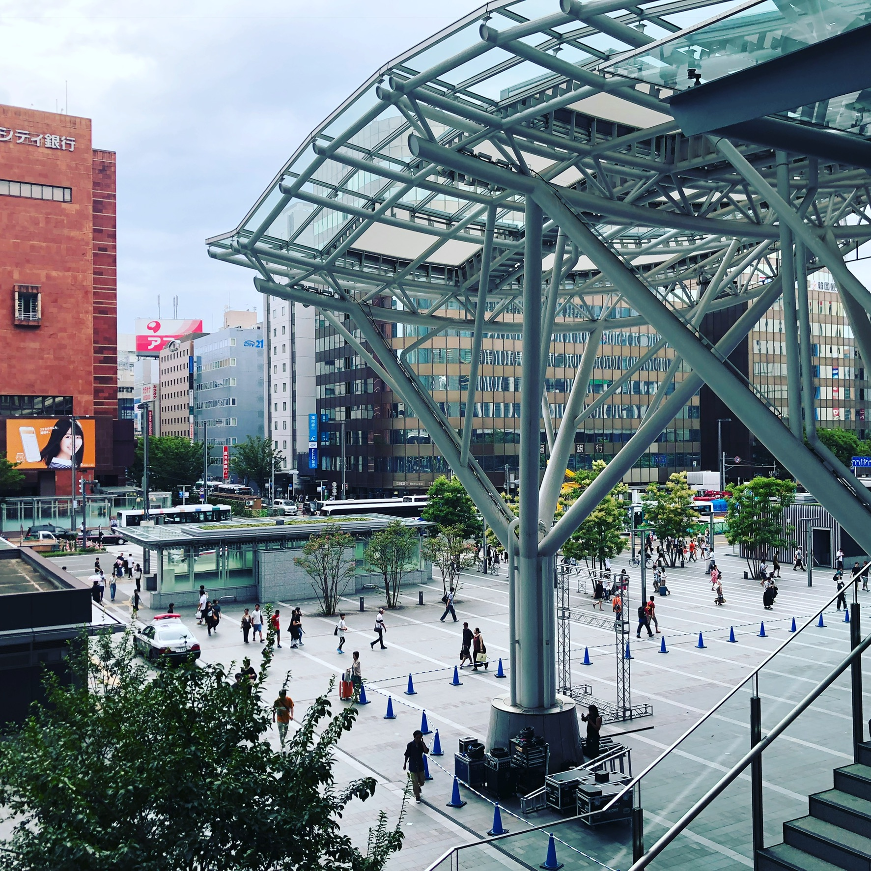 Gare de Fukuoka