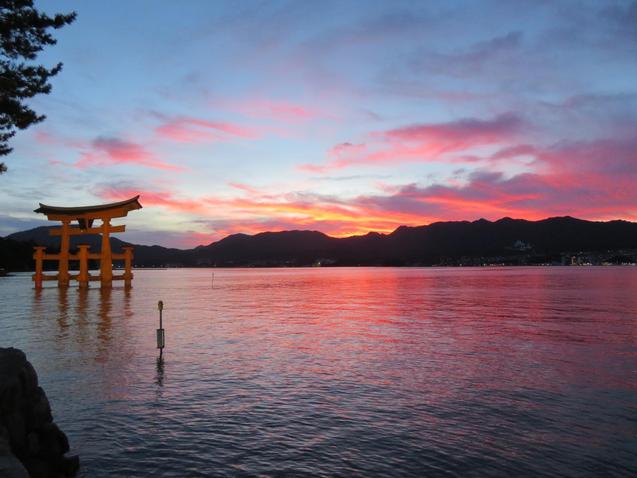 Itsukushima